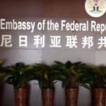 Nigerian Embassy Jakarta