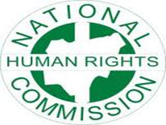 National Human Right Commission NHRC logo